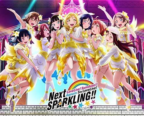 『ラブライブ!サンシャイン!! Aqours 5th LoveLive! ~Next SPARKLING!!~ Blu-ray Memorial BOX』