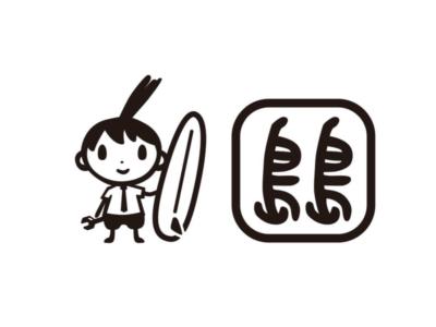 daisuke_nishijima_profile