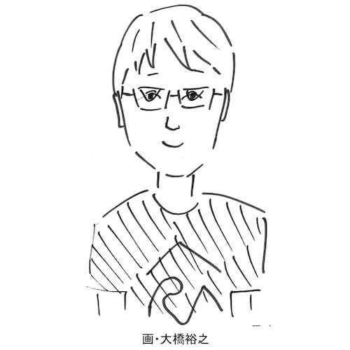 itsuki_mori_profile
