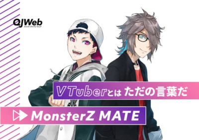 「MonsterZ MATE」サムネ