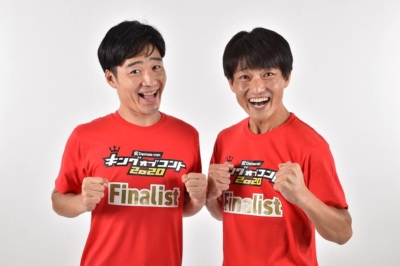 「ジャルジャル」(左:後藤淳平/右:福徳秀介 吉本興業)