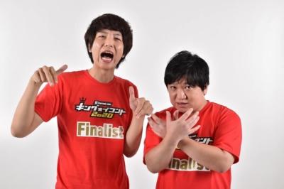 「ニッポンの社長」(左:辻/右:ケツ 吉本興業)