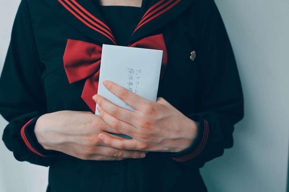 ある少女からの依頼で始まる『青梅雨(あおつゆ)に届いた手紙』