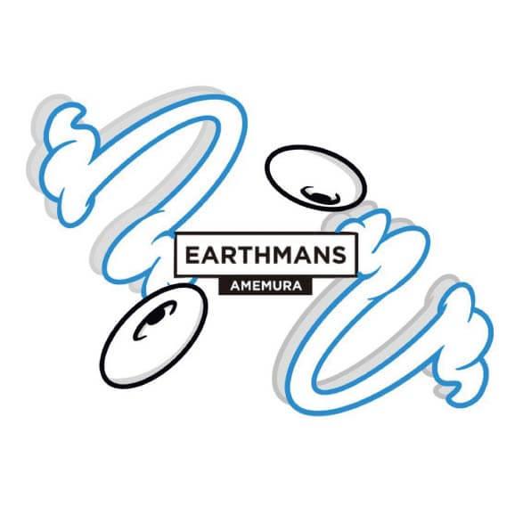 earthmans
