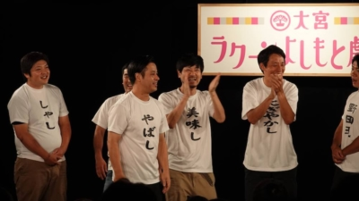 大宮セブンライブ』。メンバーにはそれぞれキャラクターを表した「屋号」がついている