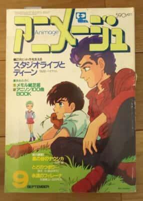 テレビアニメ激減を記事化した『アニメージュ』1984年9月号(藤津私物)