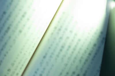ヤマシタトモコ『違国日記』レビュー(羽佐田瑶子)